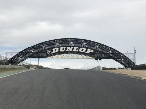 Puente Dunlop - Frontal